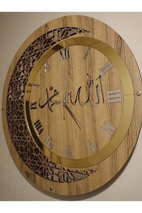 Lazerlimazerliişler Ahşap ve Aynalı Allah-muhammed Motifli Duvar Saati 50 cm 2