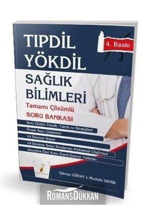 Pelikan Tıp Teknik Yayınları Tıpdil Yökdil Sağlık Bilimleri Tamamı Çözümlü Soru Bankası 0