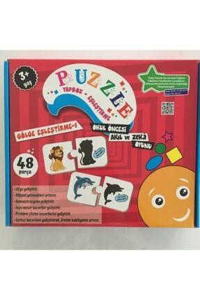 Beceri Dünyası Puzzle Yapboz Eşleştirme Gölge Eşleştirme 1 48 Parça 0