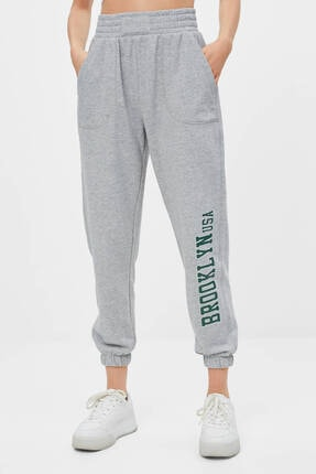 Bershka Desenli Jogger Pantolon 0