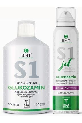 Biomet S1 Glukozamin Jel 2'li Set 0