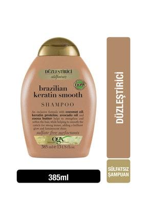 OGX Düzleştirici Brazilian Keratin Smooth Sülfatsız Şampuan 385 ml 1