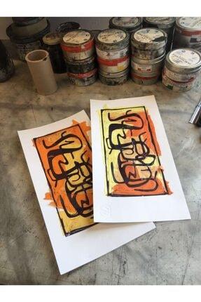 Aylin Taslak Labyrinth No 2, 18x35, Linol Baskı 1