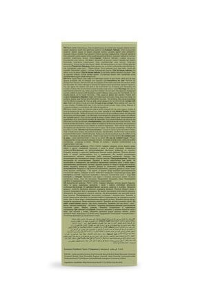 Pierre Cardin Reed Diffuser Çubuklu Oda Kokusu Mimoza & Ihlamur 50 ml 4