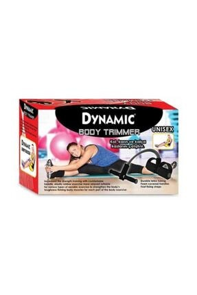 Dynamic Body Trimmer 1dyak97615 97615 1