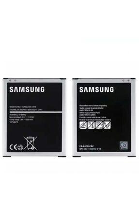 Samsung Galaxu J7 J700 Orjinal Batarya Pil 0