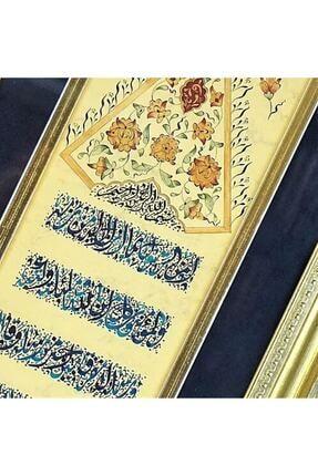 Bedesten Pazar Islami Tablo 40x95 Cm Hat Sanatı El Yazması Dekoratif Çerçeveli Bakara 285-286 2