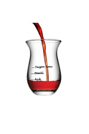 Paşabahçe 42611 Galata Çayımın Demi Çay Bardağı 6 Adet 175 Cc 0