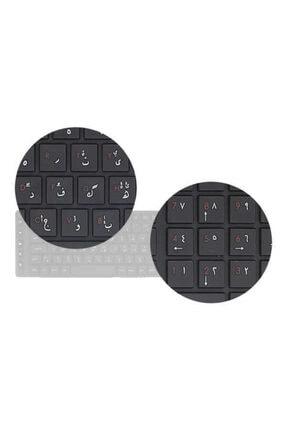 HAY TEKNOLOJİ Katip Osmanlıca Ince Klavye/mouse Seti (Kablosuz) 2