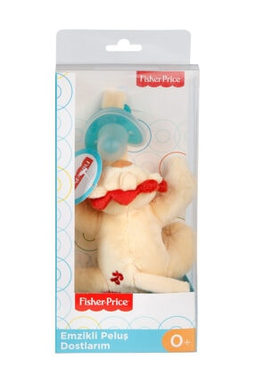 Fisher Price Emzikli Peluş Dostların Kedi Sarı 2