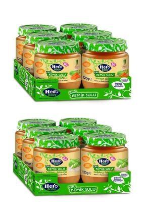 Hero Baby Kemik Sulu Karışık Sebze Ve Kabaklı Pirinç Kavanoz Mama 1