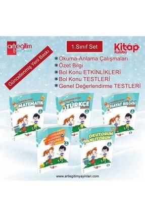 Artı Eğitim Yayınları Artı Eğitim 1. Sınıf 2. Dönem Eğitim Seti / 2021 / 5 Kitap 0
