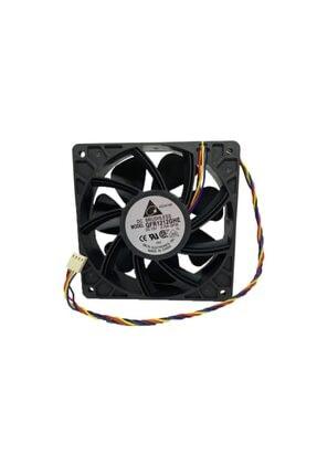 Delta Bitcoin Fan 0