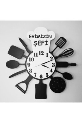 3M Mutfak Eşyaları Temalı 45cm Ahşap Duvar Saati 0