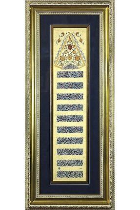 Bedesten Pazar Islami Tablo 40x95 Cm Hat Sanatı El Yazması Dekoratif Çerçeveli Bakara 285-286 0