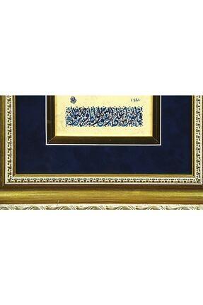 Bedesten Pazar Islami Tablo 40x95 Cm Hat Sanatı El Yazması Dekoratif Çerçeveli Bakara 285-286 1