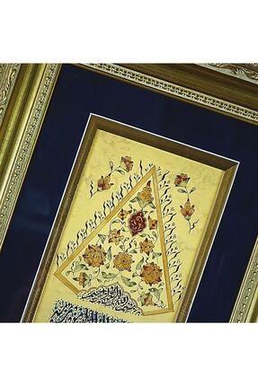 Bedesten Pazar Islami Tablo 40x95 Cm Hat Sanatı El Yazması Dekoratif Çerçeveli Bakara 285-286 3