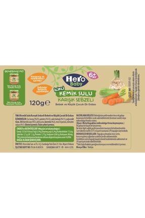 Hero Baby Kemik Sulu Karışık Sebze Ve Kabaklı Pirinç Kavanoz Mama 4