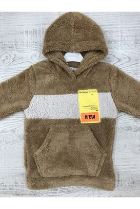 Esterella Kahverengi Erkek Çocuk Sweatshirt 1