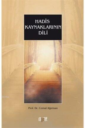 Rağbet Yayınları Hadis Kaynaklarının Dili 0