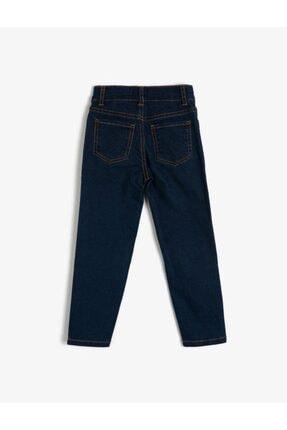 Koton Siyah Erkek Çocuk Pantolon 1
