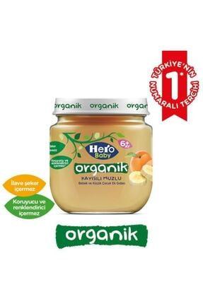 Hero Baby Organik Elma Şeftali ve Kayısı Muz Kavanoz Mama 120g 12 Adet 3