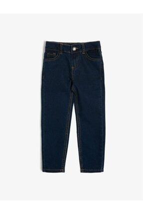 Koton Siyah Erkek Çocuk Pantolon 0
