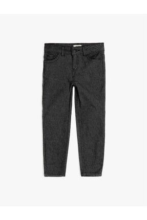 Koton Siyah Erkek Çocuk Pantolon 3