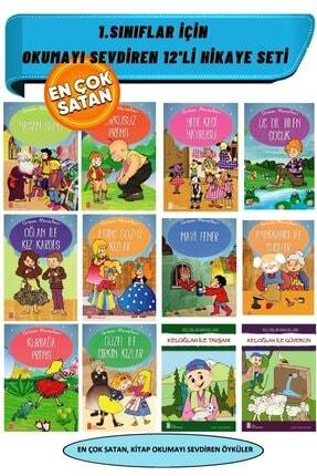 Ata Yayıncılık 1.sınıflar Için Kitap Okumayı Sevdiren 12'li Hikaye Kitabı Seti 0