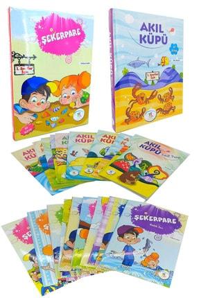 5 Renk Yayınları 1. Sınıf Ilk Okuma Hikaye Seti Akıl Küpü Şekerpare 20 Kitap 0