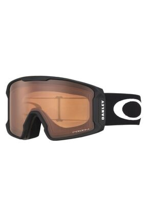 Oakley Oo7070 Lıne Mıner Xl 5701 Prızm Kayak Gözlüğü 0