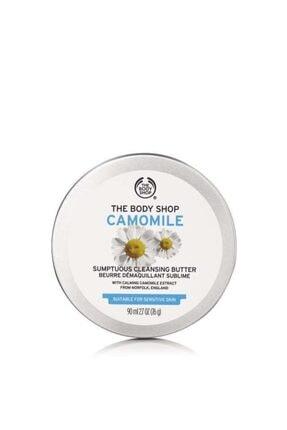 THE BODY SHOP Camomile Butter - Papatya Özlü Temizleme Yağı 90 ml 5028197961459 0