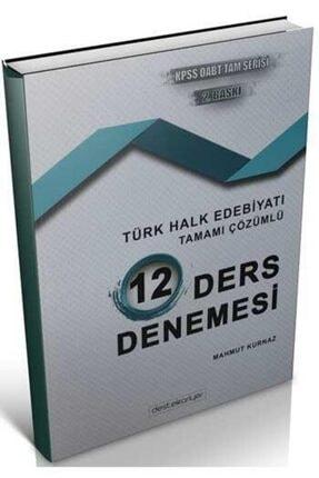 Destek Yayınları ?? Yayınları 2021 Öabt Türk Dili Edebiyatı Türk Halk Edebiyatı 12 Deneme 0