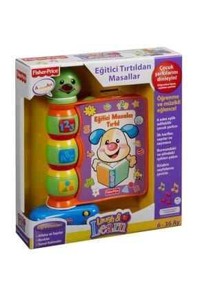 Fisher Price Masalcı Tırtıl 0