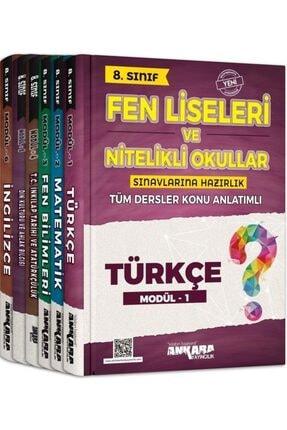 Ankara Yayınları 8. Sınıf Fen Liseleri Tüm Dersler Konu Anlatımlı Modüler Set 0