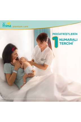 Prima Bebek Bezi Premium Care 4 Beden 126 Adet Maxi Aylık Fırsat Paketi 2