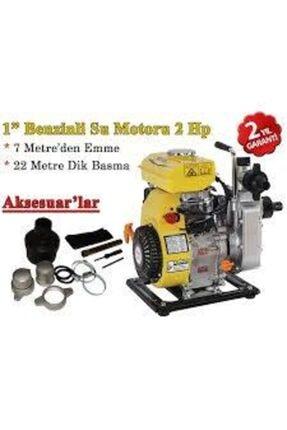 Domak Doma Benzinli Su Motoru 1-1/2inç 4 Zamanlı 1