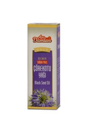Arı damlası Soğuk Pres Çörek Otu Yağı 50 ml 1