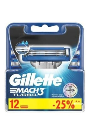 Gillette Mach 3 Turbo 12'li Yedek Tıraş Bıçağı 0