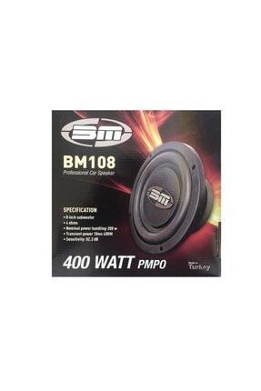 bm audio BM 108 - 20CM 400W PROFESSİONAL SUBWOOFER 1