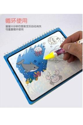 Magic Water Sihirli Boyama Kitabı Water Painting Intimate Sulu Boya Orman Diyarı Hayvanlar 1