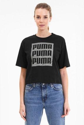 Puma Kadın Spor Sweatshirt - SUMMER PRINT Graphic - 58416901 1