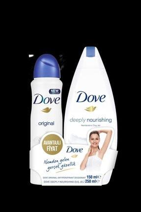 Dove Kadın Deodorant Sprey Original 150 Ml + Deeply Nourishing Duş Jeli 250 Ml 0