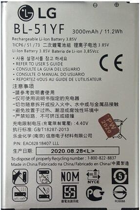 LG G4 H815 / H818 3000 Mah Orjinal Batarya - Pil / Bl-51yf 1