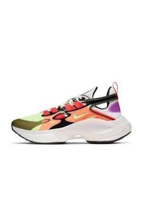 Nike Unisex Beyaz Spor Ayakkabı Cv8923-001 1