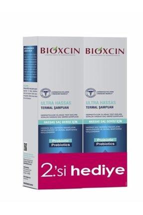 Bioxcin Aqua Thermal Hassas Saç Derisi Için Şampuan 2 X 300 Ml 0