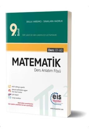 Eis Yayınları Eis 9. Sınıf Matematik Daf Ders Anlatım Föyleri 0