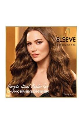Elseve 2'li Elseve Mucizevi Yağ Saç Güzelleştirici Krem 150 ml-Kuru ve Sert Saçlar & Elseve Tarak Hediye 4