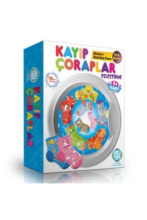 Circle Toys Özlem Toys Kayıp Çoraplar Eşleştirme Kart Oyunu 32 Çift 64 Parça Beceri Zeka Gelişimi 0