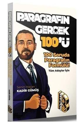 Benim Hocam Yayınları Tyt Ayt Kpss Paragrafın Gerçek 100 Ü Soru Bankası - 0